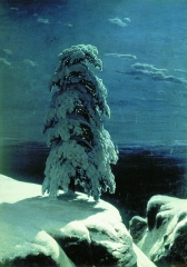 Ivan Shishkin, In the Wild North (1891)